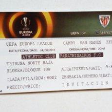 Coleccionismo deportivo: UEFA EUROPA LEAGUE: ATHLETIC CLUB - PANATHINAIKOS F.C. (24-8-2017) SAN MAMÉS, BILBAO. ENTRADA.. Lote 172382889