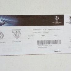 Coleccionismo deportivo: UEFA CHAMPIONS LEAGUE FC BATE BORISOV - ATHLETIC CLUB (30-9-2014) BORISOV ARENA, BIELORRUSIA ENTRADA. Lote 172383283