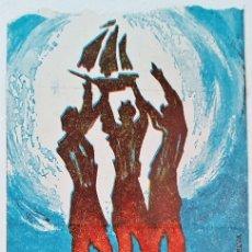Coleccionismo deportivo: ENTRADA FÚTBOL DEL VII TROFEO COLOMBINO DE HUELVA. AÑO 1971. . Lote 172396208