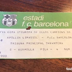 Coleccionismo deportivo: ENTRADA FC BARCELONA-APOLLON LIMASSOL 15-09-1982 RECOPA DE EUROPA. Lote 172903988