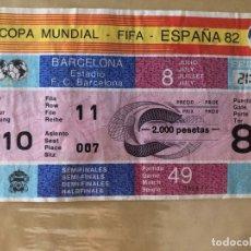 Colecionismo desportivo: ENTRADA FÚTBOL COPA MUNDIAL ESPAÑA 82 PARTIDO 49 BARCELONA 8 JULIO. Lote 262046080