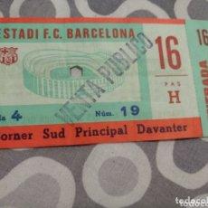 Coleccionismo deportivo: ENTRADA BARCELONA - DUKLA PRAGA 1981-1982 (OCTAVOS DE FINAL RECOPA DE EUROPA). Lote 45297242