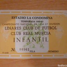Coleccionismo deportivo: ENTRADA INFANTIL. TEMPORADA 82-83. LINARES C.F - REAL MURCIA. 2.ª DIVISIÓN. Lote 174343278
