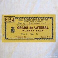 Coleccionismo deportivo: ENTRADA REAL MADRID-BARCELONA 1960. Lote 174413130