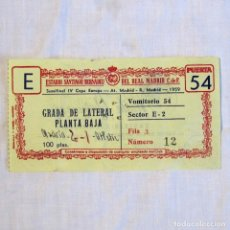 Coleccionismo deportivo: ENTRADA REAL MADRID - ATLÉTICO DE MADRID 1959 SEMIFINAL IV COPA DE EUROPA. Lote 174413502