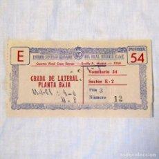 Coleccionismo deportivo: ENTRADA REAL MADRID - SEVILLA 1958 CUARTOS DE FINAL COPA DE EUROPA. Lote 174413707