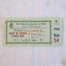 Collectionnisme sportif: ENTRADA REAL MADRID - MILÁN COPA LATINA 1957 ESTADIO SANTIAGO BERNABEU. Lote 174414085
