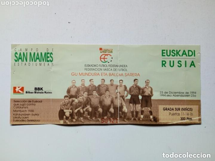 ENTRADA (SELECCIÓN VASCA): EUSKADI - RUSIA (23-12-94) SAN MAMÉS BILBAO - FEDERACIÓN VASCA - ATHLETIC (Coleccionismo Deportivo - Documentos de Deportes - Entradas de Fútbol)
