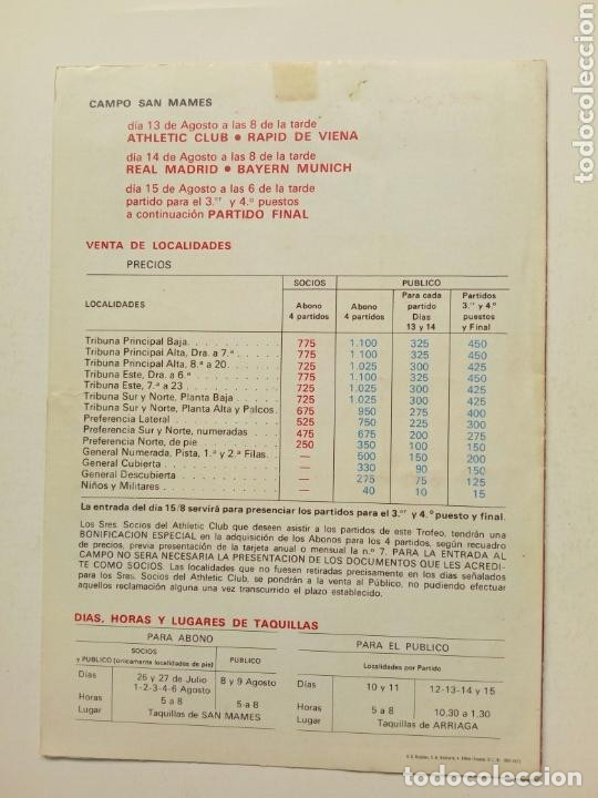 Coleccionismo deportivo: 1973 - Programa del TROFEO 75 ANIVERSARIO ATHLETIC CLUB DE BILBAO - Bayern Munich - Real Madrid - Foto 2 - 175343933