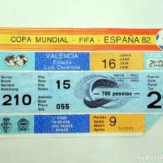Coleccionismo deportivo: ENTRADA MUNDIAL FUTBOL 82. ESPAÑA - HONDURAS. ESTADIO LUIS CASANOVA. 16 DE JUNIO. VALENCIA, 1982. Lote 175434320