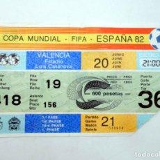 Coleccionismo deportivo: ENTRADA MUNDIAL FUTBOL 82. ESPAÑA - YUGOSLAVIA. ESTADIO LUIS CASANOVA. 20 DE JUNIO. VALENCIA, 1982. Lote 175434325