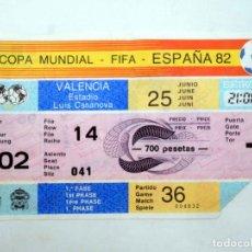 Coleccionismo deportivo: ENTRADA MUNDIAL FUTBOL 82. ESPAÑA - IRLANDA. ESTADIO LUIS CASANOVA. 25 DE JUNIO. VALENCIA, 1982. Lote 175434330