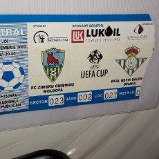 Coleccionismo deportivo: ENTRADA ENTRADAS FUTBOL FOOTBALL TICKET ESPAÑA FC ZIMBRU CHISNAU MOLDAVIA BETIS SEVILLA UEFA 2002. Lote 175540785