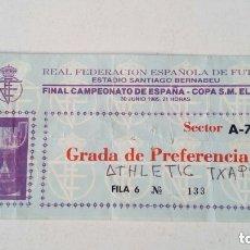 Coleccionismo deportivo: ENTRADA FINAL COPA DE S.M. EL REY 1984-1985: ATHLETIC CLUB 1 - ATLETICO DE MADRID 2 (30-6-1985). Lote 175933445