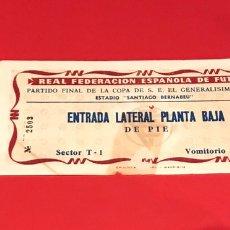 Coleccionismo deportivo: FINAL COPA DEL GENERALÍSIMO FC BARCELONA-VALENCIA 04/07/1971. Lote 176122010