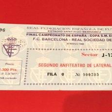 Coleccionismo deportivo: FINAL COPA DEL REY FC BARCELONA-REAL SOCIEDAD 30/03/1988. Lote 176124578