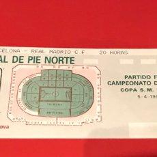 Coleccionismo deportivo: FINAL COPA DEL REY FC BARCELONA-REAL MADRID 05/04/1990. Lote 176125529