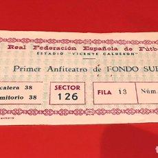 Coleccionismo deportivo: FINAL COPA DEL GENERALISIMO FC BARCELONA-REAL MADRID 29/06/1974. Lote 176126449