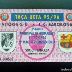 Coleccionismo deportivo: ENTRADA VITORIA GUIMARAES V BARCELONA 1995 COPA UEFA 1995 1996. Lote 176722025