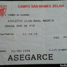Coleccionismo deportivo: ENTRADA FUTBOL ATHLETIC REAL MADRID 1994 TROFEO EUZKADI. Lote 176978640