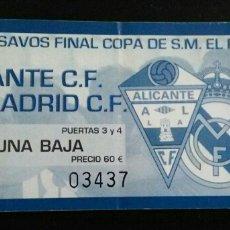Coleccionismo deportivo: ENTRADA FUTBOL ALICANTE REAL MADRID 2007. Lote 176979934