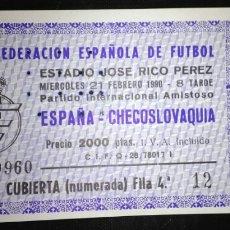 Coleccionismo deportivo: ENTRADA FUTBOL ESPAÑA CHECOSLOVAQUIA 1990. Lote 177070147