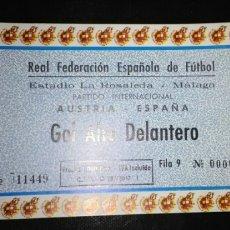 Coleccionismo deportivo: ENTRADA FUTBOL ESPAÑA AUSTRIA 1990. Lote 177070288