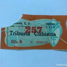 Coleccionismo deportivo: ENTRADA DE FUTBOL GRANADA C. F. - BARCELONA, CAMPO DE LOS CARMENES 1971. Lote 177317962