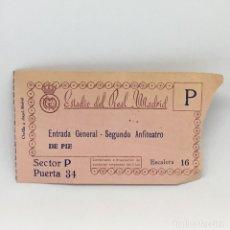 Coleccionismo deportivo: ANTIGUA ENTRADA ESTADIO DEL REAL MADRID - ENTRADA GENERAL DE PIE - AÑOS 40 . Lote 177380120