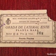 Coleccionismo deportivo: R6876 ENTRADA TICKET FUTBOL FINAL COPA GENERALISIMO 1951 BARCELONA 3-0 REAL SOCIEDAD. Lote 177510473