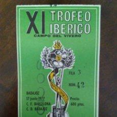 Coleccionismo deportivo: TROFEO IBÉRICO BADAJOZ. SEMIFINAL BADAJOZ- BARCELONA. AÑO 1977, AÑO DE CRUYFF.. Lote 177612870