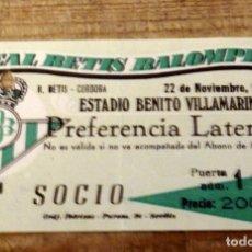 Coleccionismo deportivo: ANTIGUA ENTRADA DE FÚTBOL. ESTADIO BENITO VILLAMARIN. R. BETIS - CÓRDOBA 22-11-1970. Lote 178134108