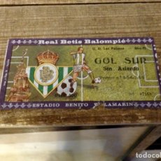 Coleccionismo deportivo: SEVILLA, 26/01/75, ENTRADA PARTIDO REAL BETIS - LAS PALMAS. Lote 178145029