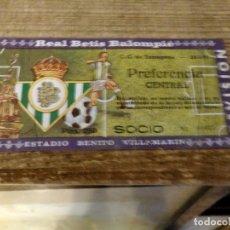 Coleccionismo deportivo: SEVILLA, 12/03/1975, ENTRADA PARTIDO REAL BETIS - C.G.TARRAGONA. Lote 178145153