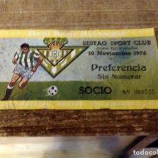 Coleccionismo deportivo: SEVILLA, 10/11/1976, ENTRADA PARTIDO REAL BETIS - SESTAO SPORT CLUB. Lote 178145315