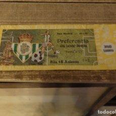 Coleccionismo deportivo: ENTRADA DE FUTBOL ESTADIO BENITO VILLAMARIN BETIS REAL MADRID 23/03/1975. Lote 178172122