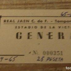 Coleccionismo deportivo: 05/09/1965, ENTRADA PARTIDO REAL JAEN - TORREMOLINOS. Lote 178218056