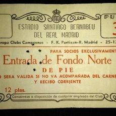 Coleccionismo deportivo: ENTRADA FUTBOL REAL MADRID PARTIZAN 1955. Lote 178367588