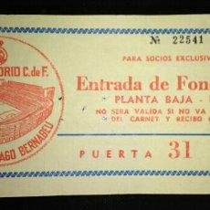 Coleccionismo deportivo: ENTRADA FUTBOL REAL MADRID LIMERICK 1980. Lote 178368142