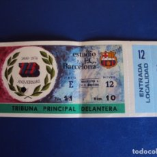 Coleccionismo deportivo: (F-191078)ENTRADA 75 ANIVERSARI F.C.BARCELONA-MANCHESTER C.- SIN CORTAR. Lote 178662123