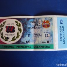 Coleccionismo deportivo: (F-191079)ENTRADA 75 ANIVERSARI F.C.BARCELONA-MANCHESTER C. - SIN CORTAR. Lote 178662245
