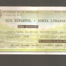 Coleccionismo deportivo: 1 ENTRADA DE FUTBOL ESPAÑOL -ZORYA LUHANSK TEMPORADA 19-20 . Lote 178666550