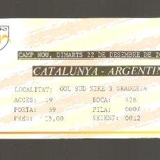 Coleccionismo deportivo: 1 ENTRADA DE FUTBOL CATALUNYA - ARGENTINA 2009 SEIENT 0012. Lote 178668592