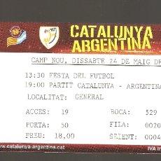 Coleccionismo deportivo: 1 ENTRADA CATALUNYA - ARGENTINA 24/05/ 2008 . Lote 178669746