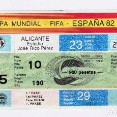Coleccionismo deportivo: ENTRADA COPA MUNDIAL FIFA ESPAÑA 82. ALICANTE ESTADIO RICO PÉREZ. Lote 178740370