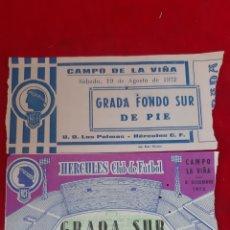 Coleccionismo deportivo: LOTE DE DOS ENTRADAS DE FÚTBOL DEL HÉRCULES CLUB DE FÚTBOL CAMPO LA VIÑA TEMPORADA 1972. Lote 178801333