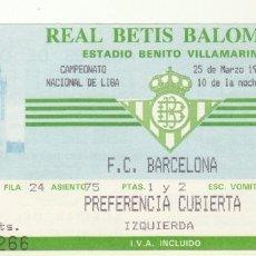 Coleccionismo deportivo: ENTRADA REAL BETIS-FC BARCELONA.25/03/1989.AZUL.. Lote 179228802