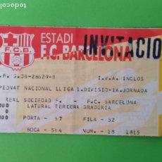 Coleccionismo deportivo: ENTRADA FÚTBOL CLUB BARCELONA. Lote 179547828
