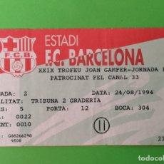 Coleccionismo deportivo: ENTRADA FÚTBOL CLUB BARCELONA . Lote 179548000