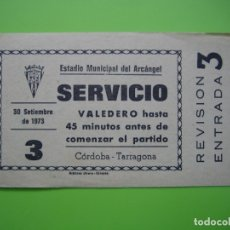 Coleccionismo deportivo: ENTRADA DE FÚTBOL. ESTADIO MUNICIPAL DEL ARCÁNGEL. CÓRDOBA- TARRAGONA 1973. Lote 180254202